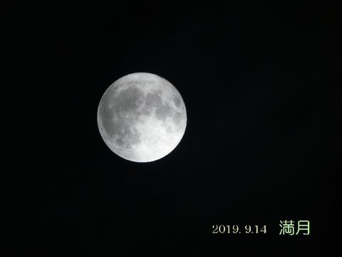 B満月.jpg