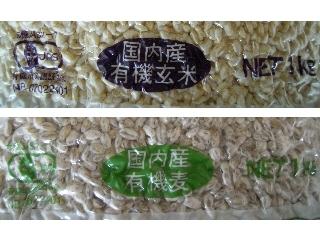 玄米糀と麦麹.jpg